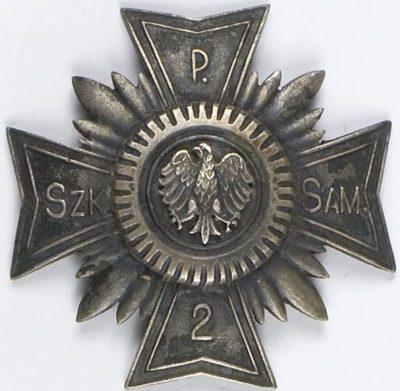 Солдатский полковой знак 2-го учебного автомобильного полка.