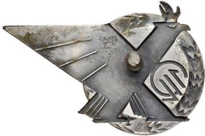 Аверс и реверс памятного знака 1-го авиаполка.