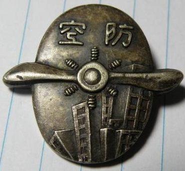 Аверс и реверс памятного знака о маневрах в Осаке в 1935 г.