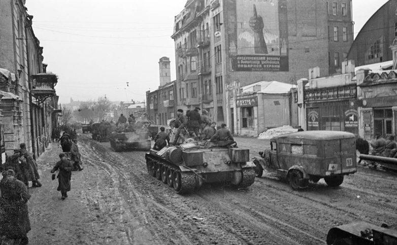 Ул. Свердлова (Полтавский шлях). Февраль 1943 г.