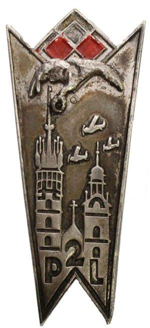 Солдатский памятный знак 2-го авиаполка.