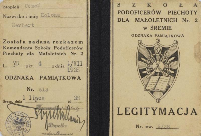 Удостоверение о вручении памятного знака Школы младших офицеров.