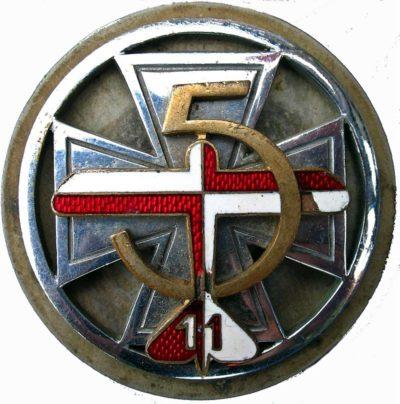 Памятный знак 5-го авиаполка.