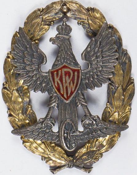 Аверс и реверс памятного знака организации Железнодорожной военной подготовки.