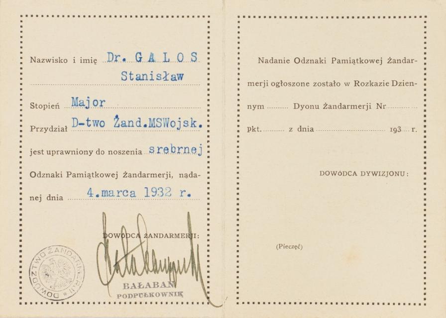 Удостоверение о вручении Серебряного знака жандармерии.