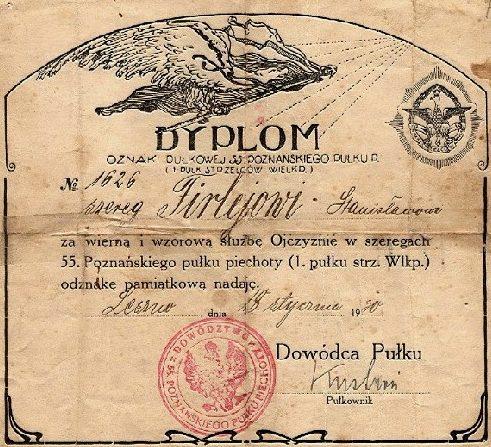 Диплом о вручении полкового знака 55-го пехотного полка.
