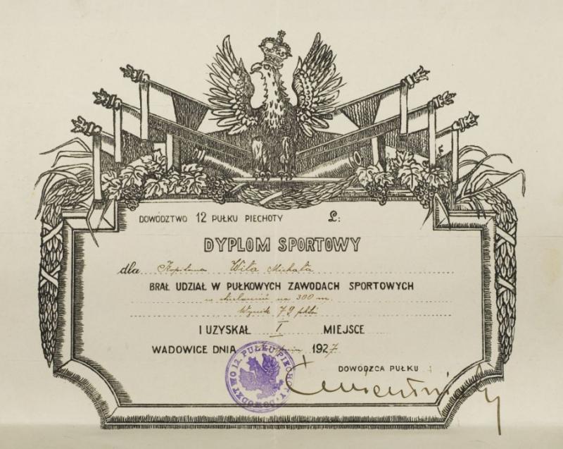 Диплом командование 12-го пехотного полка за первое место в стрельбе на дистанции 300 метров.