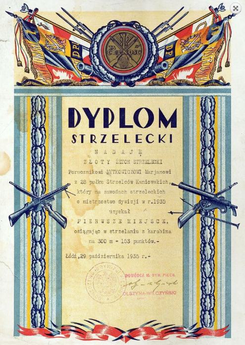 Диплом за меткую стрельбу 28-го полка.
