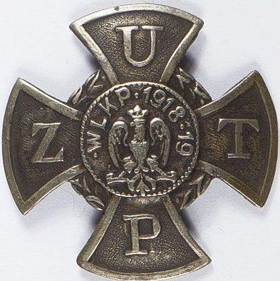 Памятный знак Союза обществ участников Великого восстания Польши.