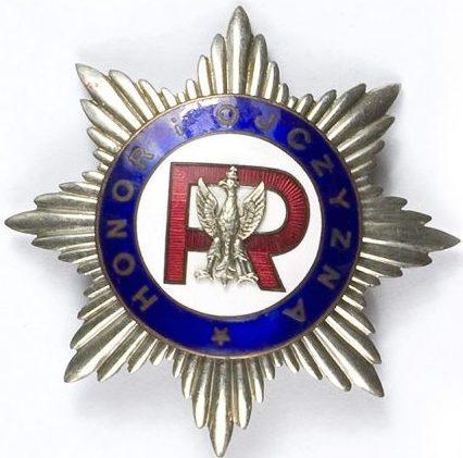 Аверс и реверс памятного знака Союза польских резервистов.