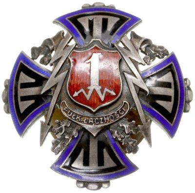Аверс и реверс офицерского памятного знака 1-го телеграфного батальона.