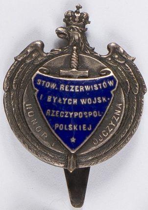 Памятный знак Ассоциации резервистов и бывших военнослужащих Республики Польша.