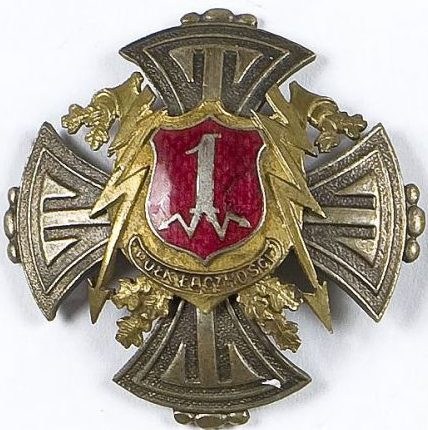 Солдатский памятный знак 1-го телеграфного батальона.