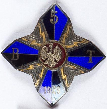 Офицерский памятный знак 5-го телеграфного батальона.
