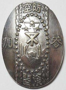 Аверс и реверс памятного знака о манёврах в Ханшине в 1937 г.