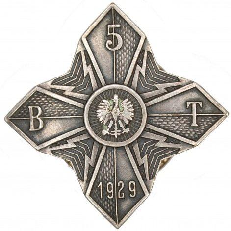 Солдатский памятный знак 5-го телеграфного батальона.