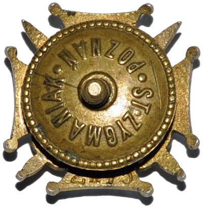 Аверс и реверс памятного знака Союза офицеров запаса.