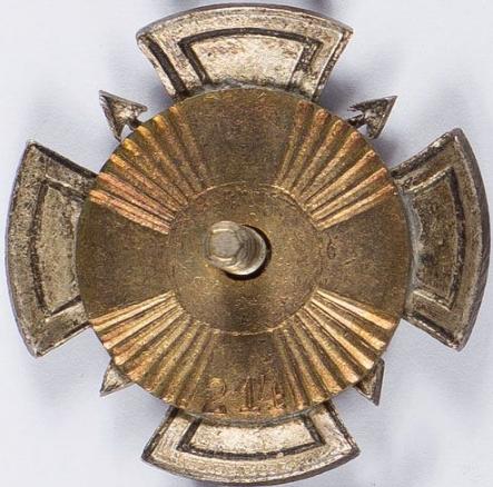 Аверс и реверс памятного знака 6-го телеграфного батальона.