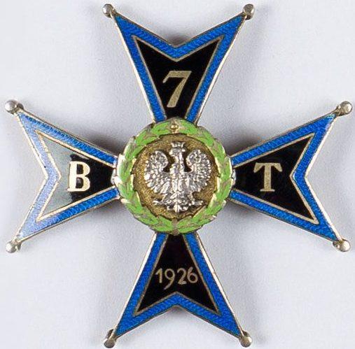 Аверс и реверс офицерского памятного знака 7-го телеграфного батальона.