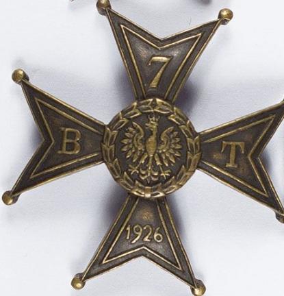 Солдатский памятный знак 7-го телеграфного батальона.