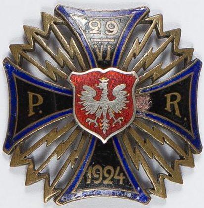 Аверс и реверс памятного знака радиотелеграфного полка.