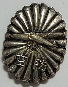 Аверс и реверс памятного знака о маневрах ПВО Осаки в 1937 г.