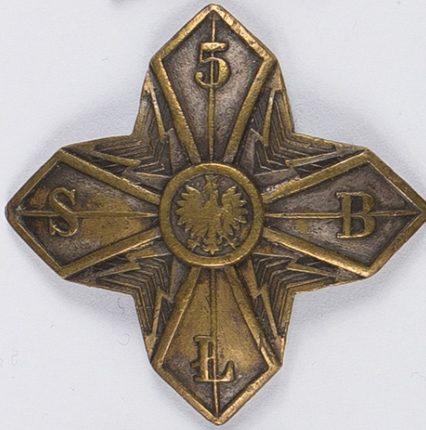 Памятный знак 5-го отдельного батальона связи.
