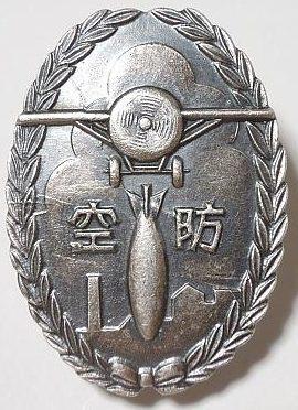 Аверс и реверс памятного знака о маневрах ПВО в Хансине в 1937 г.