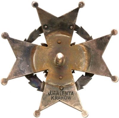 Аверс и реверс памятного знака 5-го санитарного батальона.