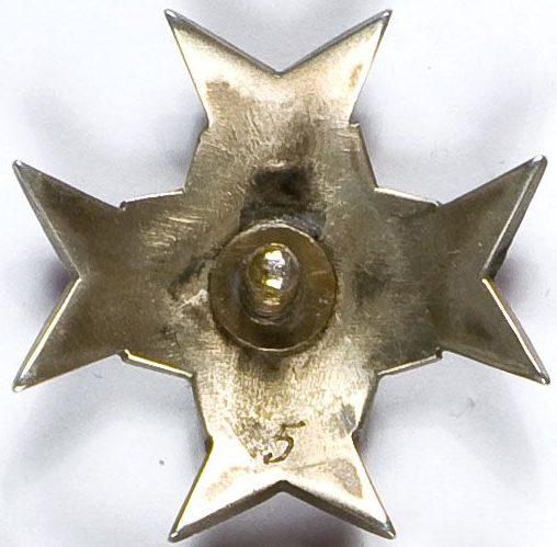 Аверс и реверс памятного знака 6-го санитарного батальона.
