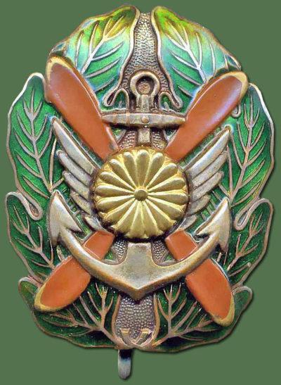 Аверс и реверс «Знака морской авиации» 1-й степени.