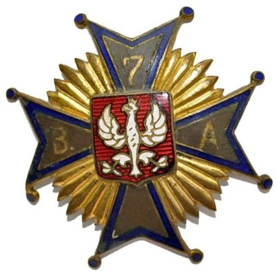Аверс и реверс 7-го административного батальона.