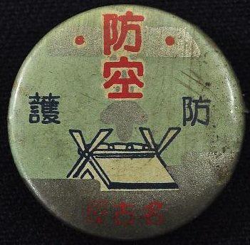 Памятные знаки о манёврах ПВО в Нагое.