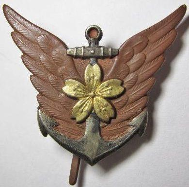 Аверс и реверс «Знака морской авиации» 2-й степени.