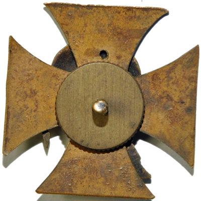 Аверс и реверс офицерского памятного знака 1-го разведывательного полка.