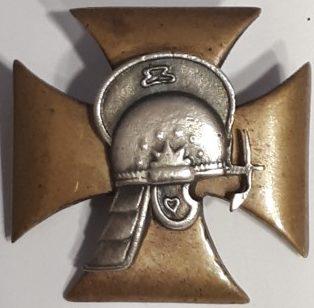 Солдатский памятный знак 1-го разведывательного полка.