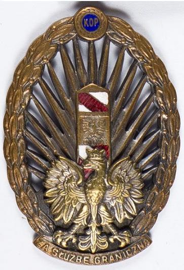Аверс и реверс офицерского памятного знака Корпуса пограничной охраны.