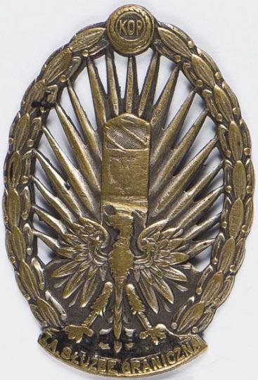 Солдатский памятный знак Корпуса пограничной охраны.