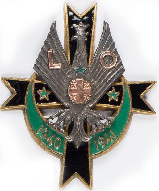 Памятный знак Легиона офицеров на Ближнем Востоке.