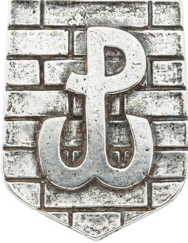 Памятный знак Армии Краевой «Польские подземелья».