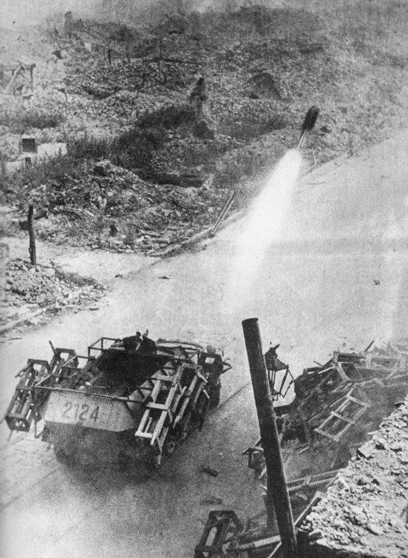 Обстрел города реактивными снарядами. Август-сентябрь 1944 г.