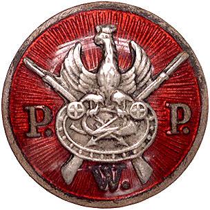 Памятный знак военного почтальона.