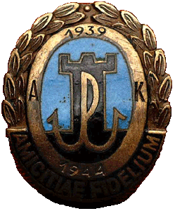 Памятные знаки батальона «Базта» Армии Крайовой, участвовавшего в Варшавском восстании.
