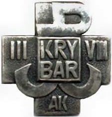 Памятный знак группы «Крыбар» Армии Крайовой, участвовавшей в Варшавском восстании.