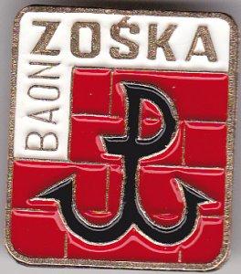 Памятный знак разведывательного батальона «Зойка» Армии Крайовой.