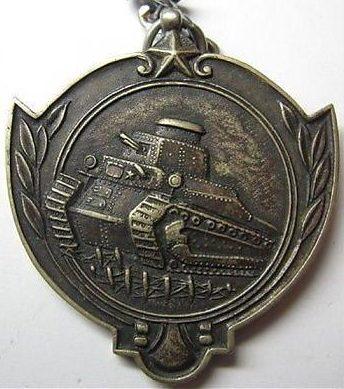 Аверс и реверс памятного жетона выпускников унтер-офицерской группы Армейской танковой академии.