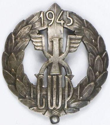 Памятные знаки пехотного учебного центра.
