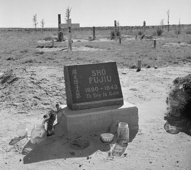 Японское кладбище в лагере «Гранада» в Амахе (Колорадо).