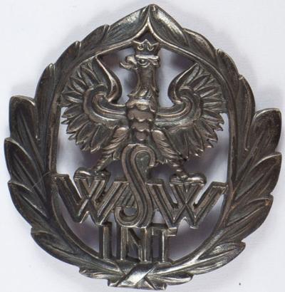 Памятный знак Высшей военной школы управления.
