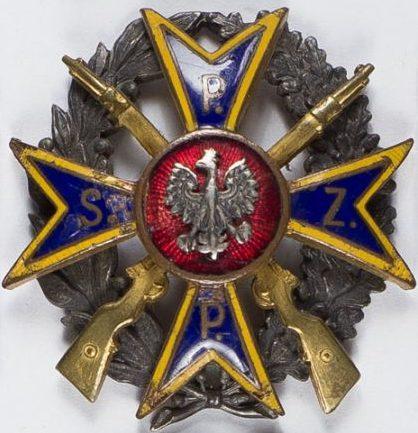 Памятный знак Высшей инженерной школы офицеров.